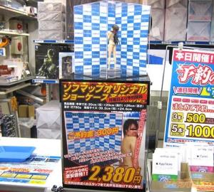 【これはひどい】ソフマップ製フィギュアケース発売「伝説の立ちポーズをキメろ!」