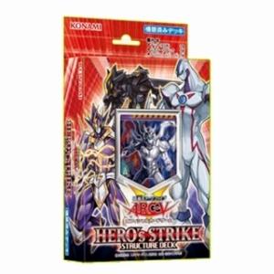 【遊戯王】ストラクチャーデッキ「Hero's STRIKE」に新カード「M・HERO ダーク・ロウ」収録決定!「E・HERO ネオス」「E・HERO ボルテック」も再録