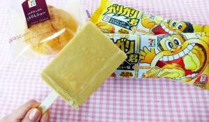【感動】本日発売の「ガリガリ君シュークリーム味」はちゃんとシュークリームの味がする / こういうのを待ってたんや!! 赤城乳業さん!
