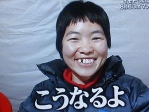 イモトアヤコがエベレスト登頂前報告
