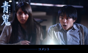 【朗報】AKB48入山杏奈が「青鬼」で映画初主演キター!