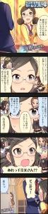 【モバマス】劇場第287話『天使&悪魔&?』