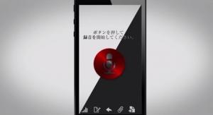 韓国人「日本の中二病言語翻訳アプリをご覧ください」