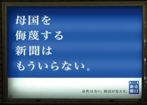 【金!金!金払え!】朝日新聞報道「慰安婦問題解決に多様な声が必要」ー韓国シンポジウム
