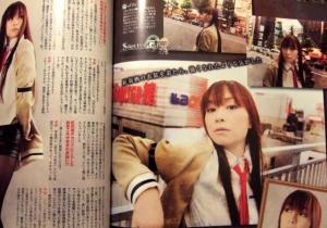 1番かわいい声優は今井麻美さん!