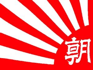 朝日新聞幹部 「新聞の敵はスマホだ」