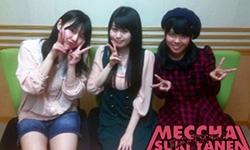 大空直美・中島唯・松田颯水のラジオがニコニコチャンネルで配信決定