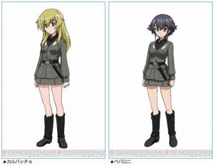 【ガールズ&パンツァー】OVAの追加キャスト発表!早見沙織(カルパッチョ)、大地葉 (ペパロニ)