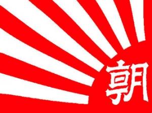【朝日新聞記者】古田大輔氏 「反日? そんなことはありません。日本を貶めようという意図はありません。社員のほとんどは日本人です」