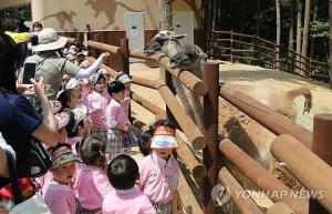 【動物まで逃げ出す韓国wwww】『欠陥工事』オープン押し切った動物園で動物が脱出(釜山)