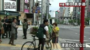 【画像】 NHKで放送事故wwwwwwwwwwwwwww
