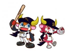 阪神オリックスが合併したら