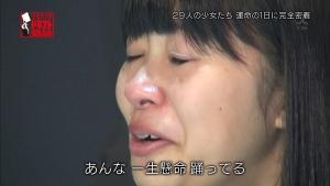【動画】HKT48のメンバーが天皇陛下をディス 皇室ネタで大爆笑「天皇陛下みたい(爆笑)」「愛子さま(笑)」