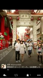 【画像】元SKE48の向田茉夏、彼氏と関西旅行に行った写真が投稿され、ヲタ絶望の淵へ