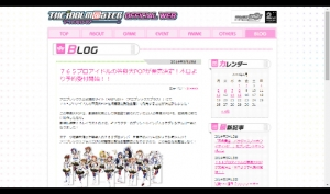 765プロアイドルの等身大POPが発売決定!本日より予約受付開始!お値段各15k!