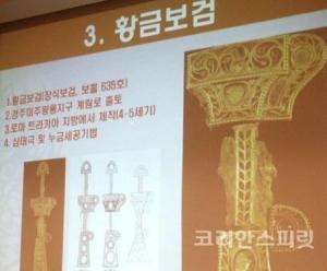 【新たな偉大な韓国史を発見したニダ!】 「世界3大征服者のひとり、フン族の征服王'アッティラ'は韓民族」~イ・ジョンホ博士「韓民族、世界史で重要な役割」