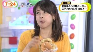 加藤綾子アナのタイトスカートのお尻がエロすぎwwwwww【ショーパンも♪】w