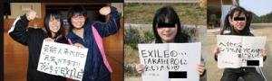 東日本大震災の被災した子どもたちが泣ける(´;ω;`)