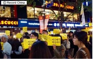 【韓国沈没船】犠牲者追悼集会に参列した女性に真っ裸の取調べwwwwwwwwwwww