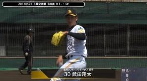 武田翔太、復帰登板で153キロをマーク