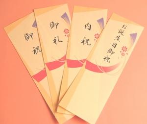 義実家から3万円のお祝いをもらい「お返しはいらない」→「さすがにそれは・・・」→「じゃあこれくれ(4000円の品)」