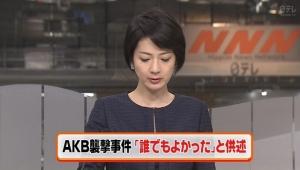 【AKB握手会襲撃】 梅田悟容疑者「誰でもよかった」 【犯行動機・素性・凶器】