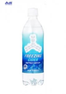 マイナス5℃まで冷やして提供する「氷点下の三ツ矢サイダー」セブンイレブンで先行販売