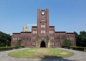 東京大学「首席卒業」のその後wwwwwww(※衝撃的※)