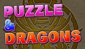 【パズドラ】フリーザのスキルキタ―――(゚∀゚)―――― !!【ドラゴンボールコラボLS】