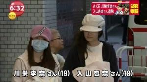 【画像あり】AKB川栄と入山の退院を、AKB目線で撮った結果wwwwwww