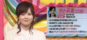 【速報】 水卜麻美、24時間テレビ総合司会に大抜擢wwwwwwwww