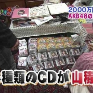 【AKB48】米国人「日本のアイドル産業はファンを狂わせる事を意図した文化。役立たずグッズに月何千ドル…本当に日本はどうかしてる」