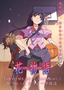【物語シリーズ】アニメ『花物語』新キービジュアル公開!