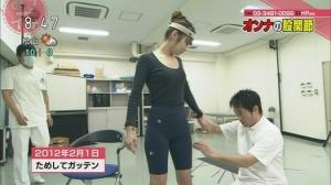 【画像あり】NHKで股間の形くっきりwwwwwwww