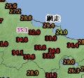 異常気温の北海道 最高気温37.8℃を観測する場所もあれば 10℃程度の場所も・・・・・・