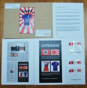 サッカーW杯、日本代表ユニフォーム使用禁止の危機へ!!!! 韓国とW杯出場国、旭日旗排除をFIFAへ共同提訴!!!!!