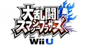 E3で『大乱闘スマッシュブラザーズ for Wii U』の公式大会が開催決定! 日本でも生中継が見られるぞ