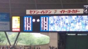 06/04 西武対横浜 先発三浦