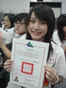 【画像】この台湾のJKに勝てる日本のJKっているの?
