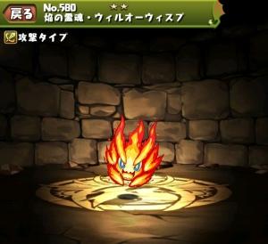 【パズドラ】焔の龍騎姫は防御力高めの敵が出現!!