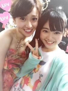 【衝撃画像】大島優子の『見えてはイケないティクビが見えてる』写真が流出・・・ガチで見えててヤバイ・・・・・・・・・・・・・・・・・・・・・