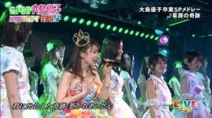 【朗報】フジTV効果!AKB48チームKの名曲「草原の奇跡」が配信で圏外から37位に急浮上!!!!