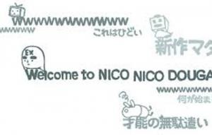 『ニコニコ』の不正ログイン被害は22万件だと判明!ニコニコポイントの不正使用は17万円分に