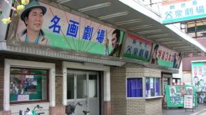 海外「これが日本の観るべき20のカルト映画だ!」海外の反応