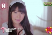 【CDTV】竹達彩奈さん14位、やなぎなぎさん15位、ClariSアルバムが2位