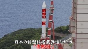 中国政府が日本政府を痛烈に侮辱「恥知らず、くだらない、道理がない」なお、日本国を本気で怒らせること出来ず