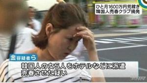 【慰安婦反日の韓国民そっ閉じ】大勢の韓国女が日本で売春→日本政府、ワーキングホリデービザ 満26歳以上の韓国人女性へ発給停止