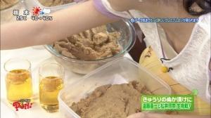 【朗報】PONでSKE48松井玲奈の胸チラきたあああああああああ!