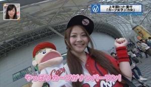 【野球】12球団別女性ファンの割合wwwwwww